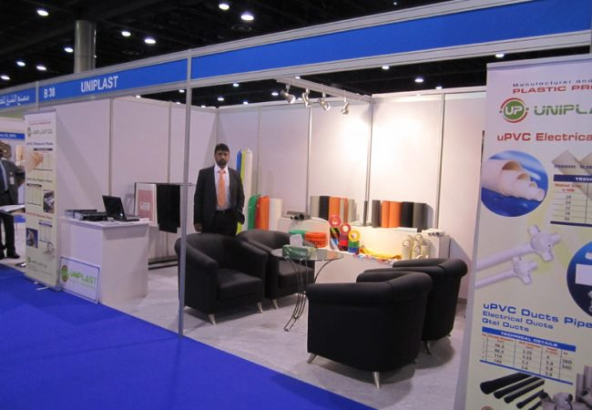 2011-Made-in-Qatar-5